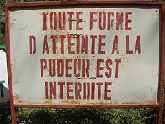 affiche_interdiction_attentats_Pudeur.jpg